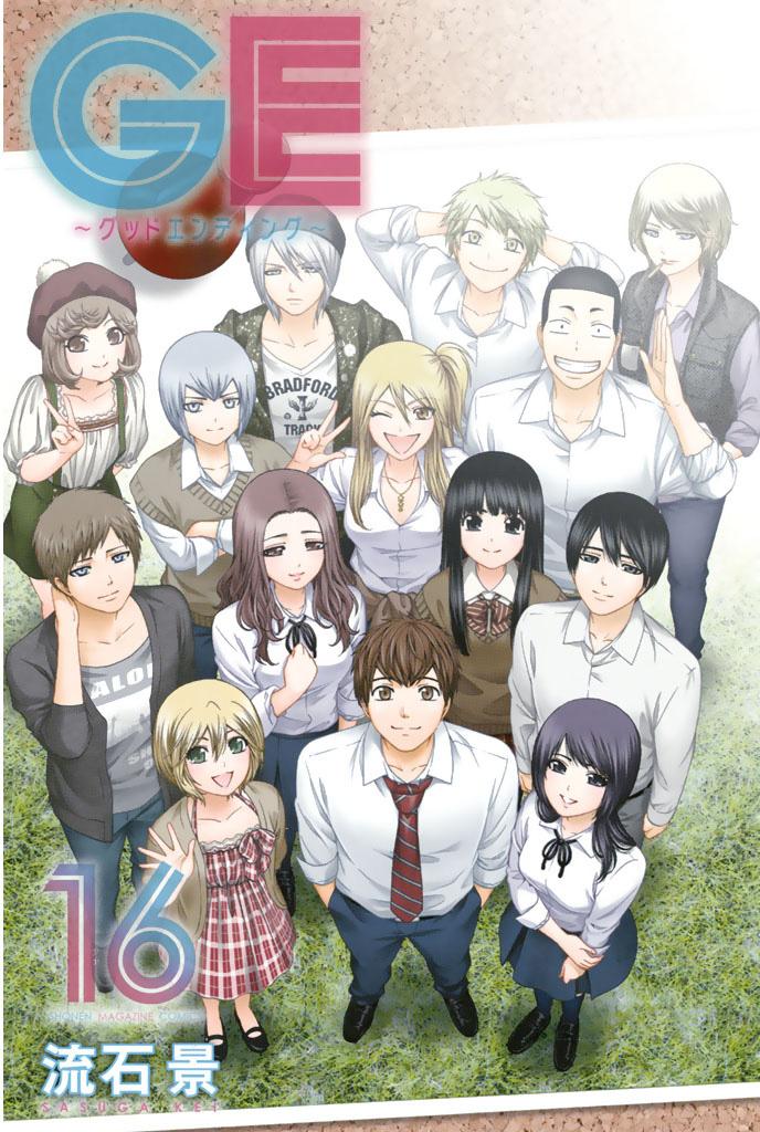 Manga Romantis